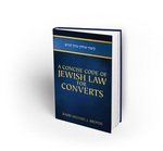 A Concise Code of Jewish Law for Converts by Michael J. Broyde