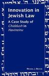 Innovation in Jewish Law: A Case Study of Chiddush in Havineinu